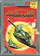 Galaxian Box